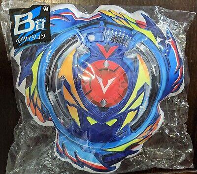 Beyblade Burst God Valkyrie Pillow Cushion w/ Valt Sticker Minna no Kuji Prize B