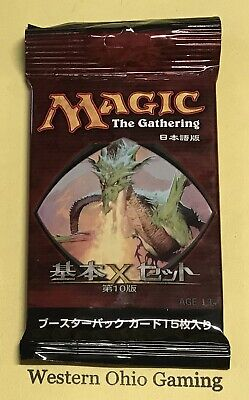 MTG Magic 10th Edition JAPANESE Booster Pack from SEALED Box NEW Core Set Tenth