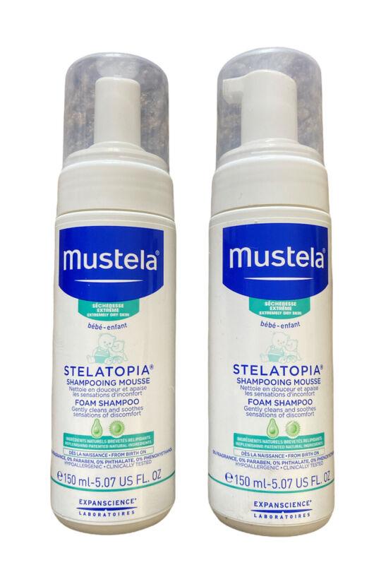 (2)Mustela Stelatopia Shampooing Mousse Foam Shampoo 5oz. Pediatric Eczema