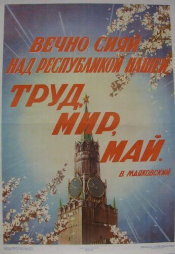 Vintage Soviet Poster, 1952, very rare, 100% original