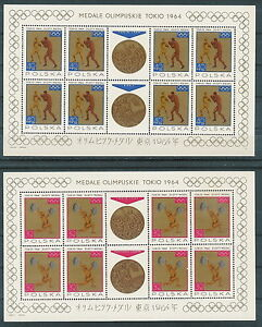 Poland stamps MNH (Mi. 1623-30) Olympic winners (sheets) - Bystra Slaska, Polska - Poland stamps MNH (Mi. 1623-30) Olympic winners (sheets) - Bystra Slaska, Polska