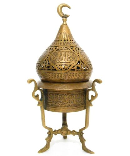 EARLY 20TH C ANTIQUE MIDDLE-EASTERN BRASS INCENSE BURNER, W/CRESCENT MOON/STAND