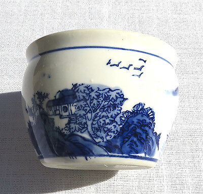 """Vintage Chinese Fishbowl  Planter  Blue & White Porcelain Hand painted 4x3"""" high"""