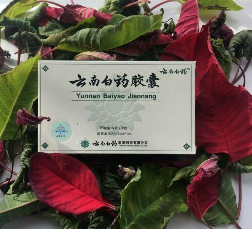 OVERNIGHT Shipping - Yunnan USA Baiyao - 5 Boxes - READ