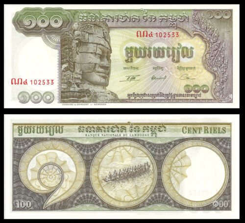 CAMBODIA 100 RIELS ND (1957-75) P 8 UNC LARGE NOTE