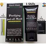 SHILLS Deep Cleansing Black MASK purifying peel-off facial acne Blackhead Kit!