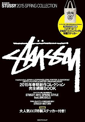 STUSSY 2015 SPRING COLLECTION Japanese Fashion Book w/Extra