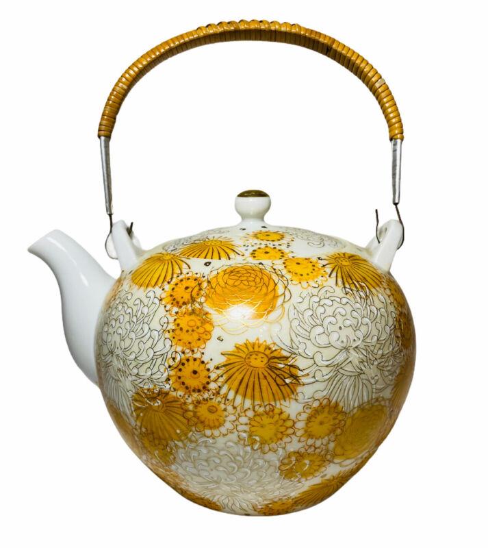 Vintage Fujita Kutani Porcelain Teapot, Wicker Handle Gold Orange Made In Japan