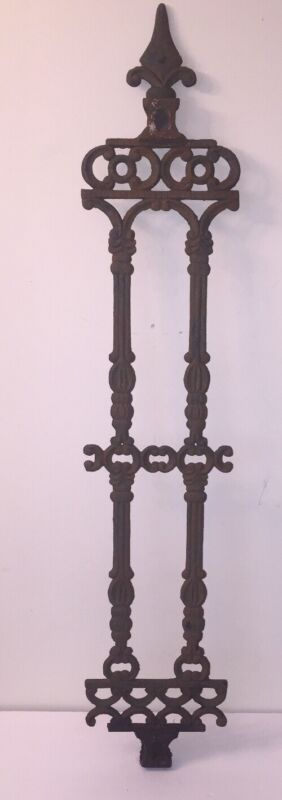 """Architectural Salvage Cast Iron Gate Fencing Pediment 49.5"""" Tall"""