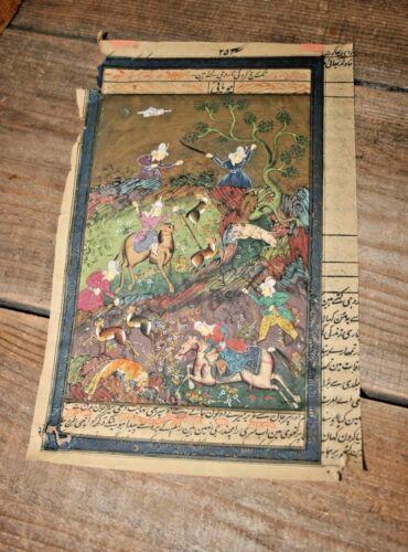 Old PERSIAN MANUSCRIPT Painted MINIATURE MUGHAL CALLIGRAPHY Book Art