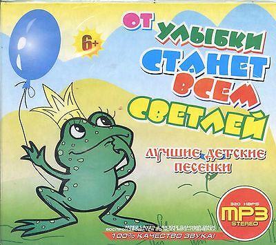 CD  THE BEST 180 SONGS for CHILDREN /LUCHIE PESNI DLYA DETEY 180 SONGS