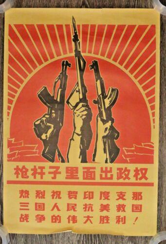 Chinese Cultural Revolution Poster 1960s Political Propaganda Vintage Original E
