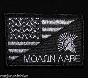 MOLON LABE SPARTAN USA AMERICAN FLAG ARMY DARK OPS VELCRO® BRAND FASTENER PATCH
