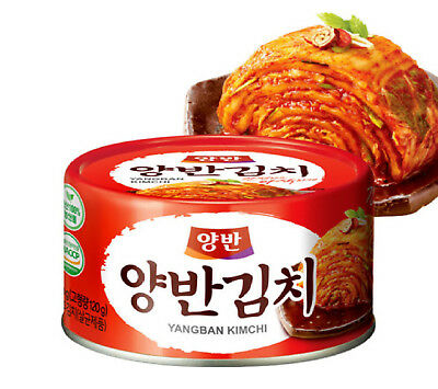 [Dongwon] Yangban Kimchi Can 5.64oz(160g)  Spicy Korean Food 1p