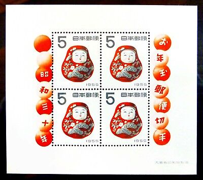 Japan 1955 Lottery Prize M Sheet U M Very Slight Gum Wrinkles Nc1088