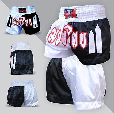 Best MMA Shorts Grappling UFC Muay Thai Fight Trunks kick Boxing Martial Arts (Best Kicking Martial Arts)