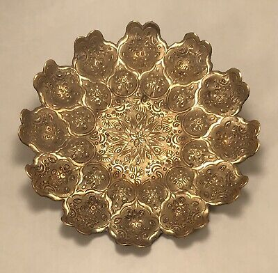 Ornate Brass Wall - VINTAGE HAND MADE ORNATE FLORAL STAR DESIGN BRASS WALL HANGING PLATE