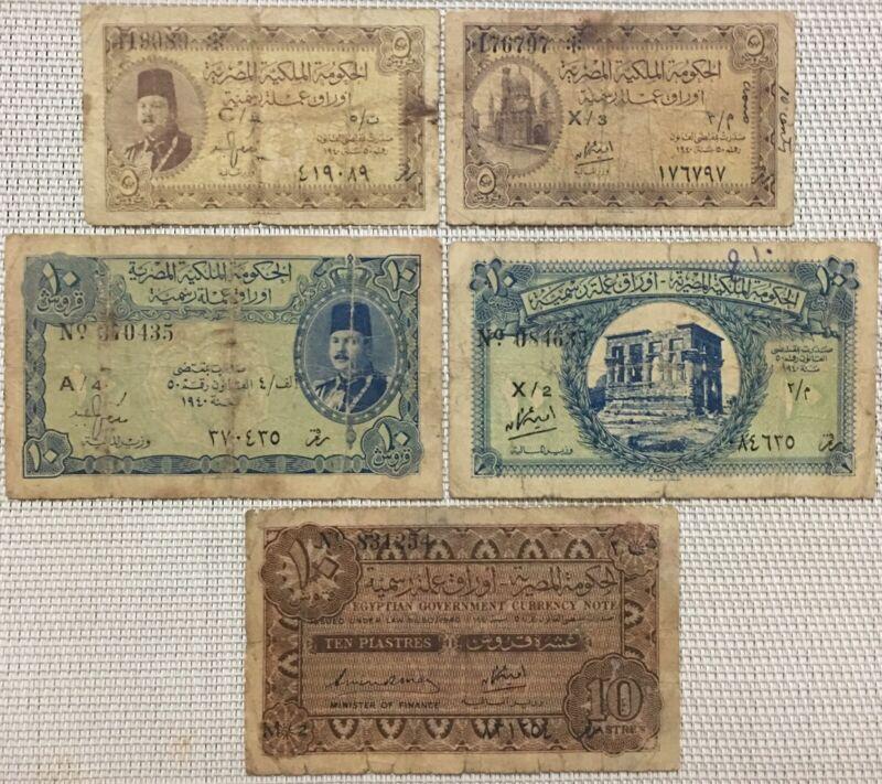 1940 Egypt Banknote, King Farouk, Egyptian Banknotes, 5 & 10 Piastres, Note X 5