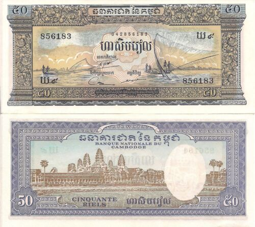 Cambodia P7d, 50 Riel, fishing from boats on Lake Tonle Sap / Angkor temple UNC