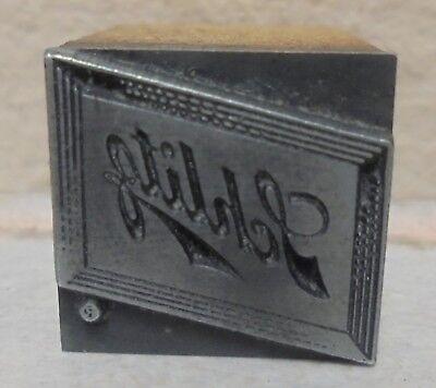Vintage Printing Letterpress Printers Block Cut Beer Schlitz