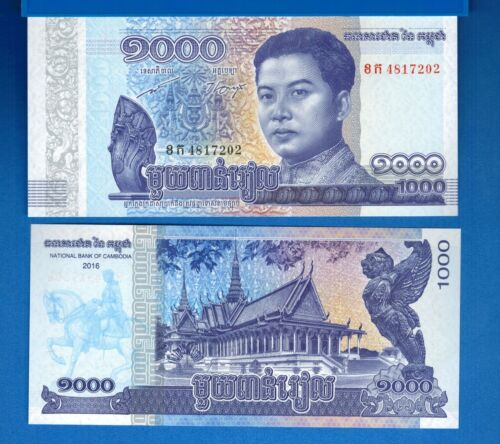 Cambodia P-New Year 2016 1000 Riels King Uncirculated Banknote Asia