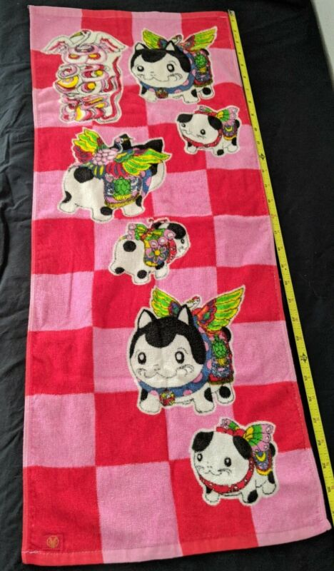 TAKUYA ANGEL SPECIAL LUCKY PACK Tea Towel or Workout Towel J-Fashion Cyber Goth