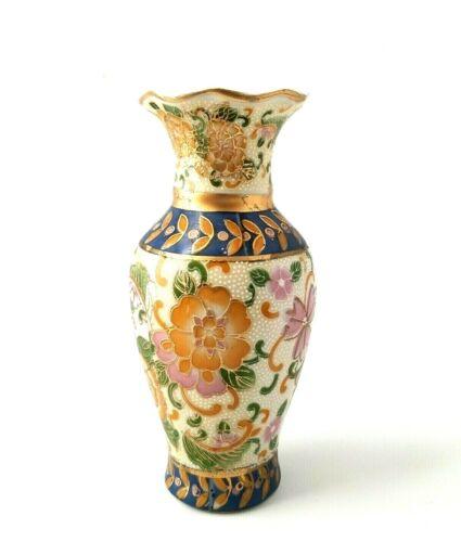 VTG Floral Porcelain Vase Hand Painted Flowers Swirl Leaves Raised Enamel Dots