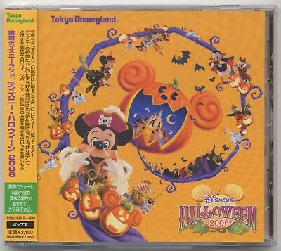 Tokyo Disneyland: Disney's Halloween 2006, JAPAN CD with OBI