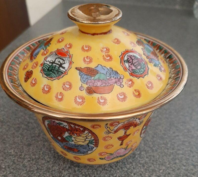 Chinese Porcelain Gaiwan Tea Bowl
