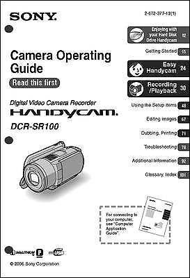 Инструкции и руководства Sony DCR-SR100 Camcorder