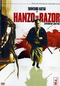 Hanzo the Razor Sword of Justice * DVD NEW 8 Shintaro Katsu