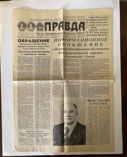 Original SOVIET RUSSIAN NEWSPAPER MIKHAIL GORBACHEV USSR (March 1985)