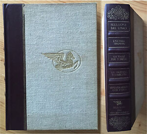 Narrativa Mondiale Selezione Readers' Digest 1969 - Hailey Havard Letton MacLean - Italia - Narrativa Mondiale Selezione Readers' Digest 1969 - Hailey Havard Letton MacLean - Italia