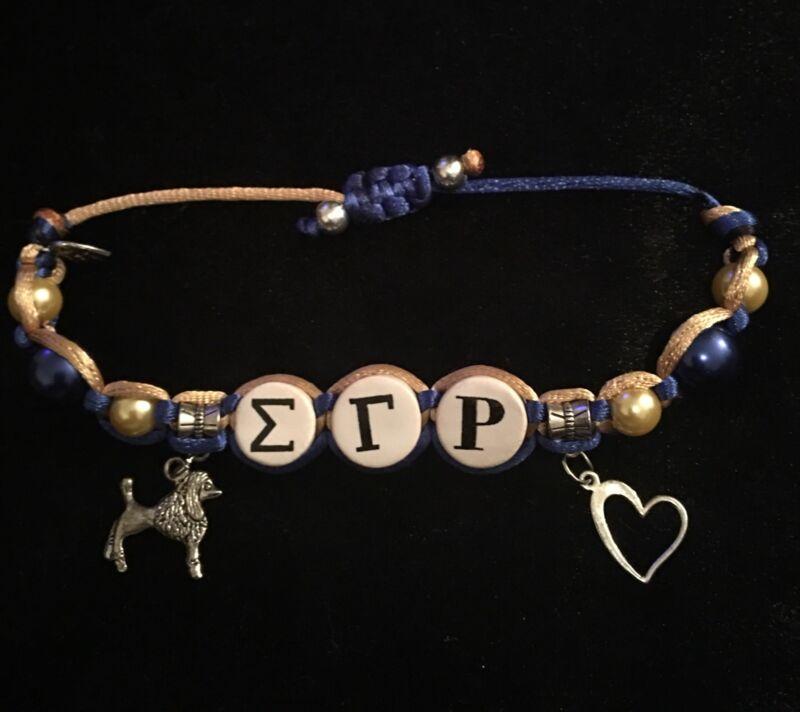 Divine Nine Inspired SGRHO Shamballa Styled Bracelet-Blue/gold W/charms