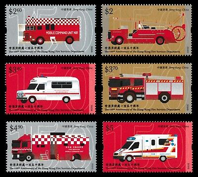 Hong Kong 150th Anniversary Fire Services Department stamp set MNH 2018