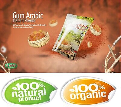 Mastic Gum 100% Natural & Organic - Best In Market - 150