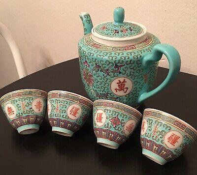 Chinese Famille Rose Porcelain Tea Set.