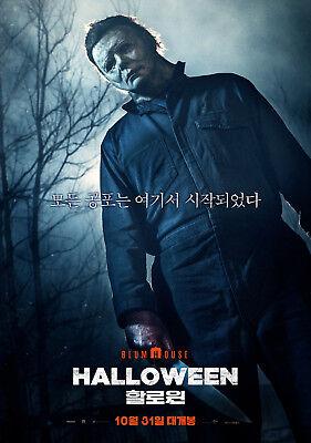 Halloween 2018 Korean Mini Movie Posters Movie Flyers (A4 Size)](Korean Halloween Movie)