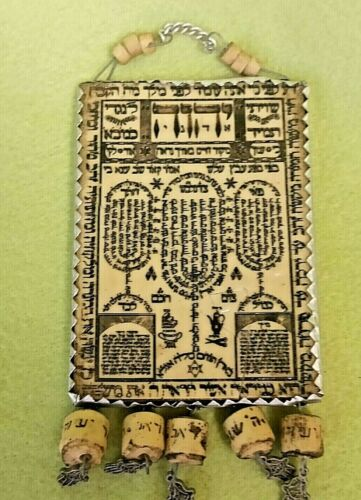 Vintage SHIVITI Kabbalah Amulet Prayers & Blessings Unique Wall Plaque Hand Made