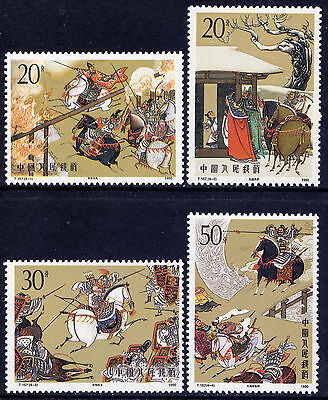 PR China 1990 Romance of The Three Kingdoms set of 4 MNH (T157)