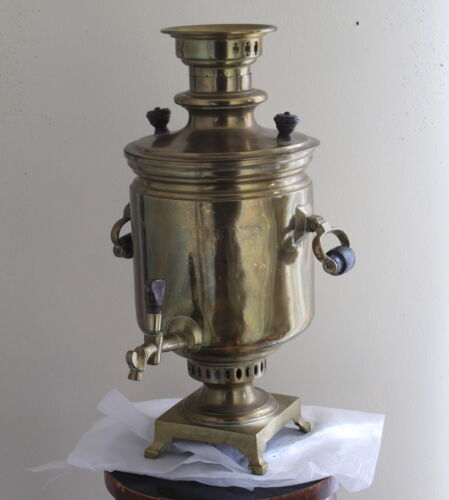 Fine Old Antique Brass 1896 Antique Russian Samovar maker: Vasiliy Stepanovich