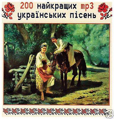 Ukraine CD Mp3 - 200 Best Ukrainian Tradition & Folk Songs Golden