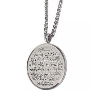 Original Quranic Verse Ayatul Kursi/ALLAH/Silver Plated Islamic Pendant Chain