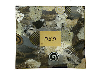 Passover,Decorative,Decoupage,On the up Glass Matzah Plate ,From USA, By Piatti #2