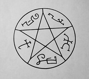 My garden colouring pages - Supernatural Devils Trap Sigil Symbol Precision Cut Vinyl