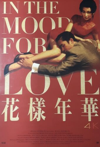 ORIGINAL IN THE MOOD FOR LOVE 27x40 DS POSTER Cannes movie Kar Wai Wong Tony #2