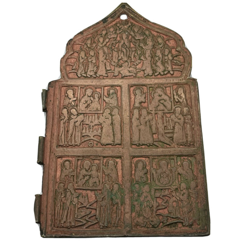 HUGE Late Or Post Medieval Russian Orthodox Brass Icon Relic Circa 1500-1700's B
