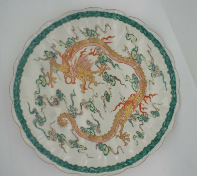 Antique Large Japanese Charger Plate Circa 18th/19th Century