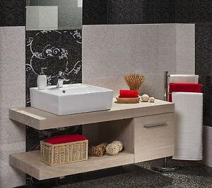 Mobile bagno 39 39 aris 39 39 con sportello naturale bianco for Mobile bagno wenge offerte