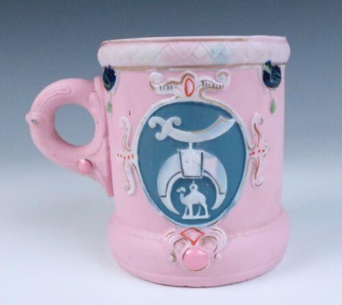 Antique Schafer & Vater Shriners Masonic Shaving Mug Cup German Porcelain Fez